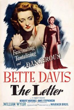 Постер фильма Письмо (1940)