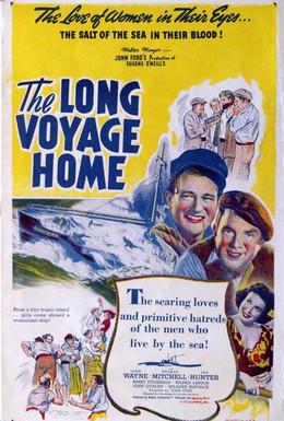 Постер фильма Долгий путь домой (1940)