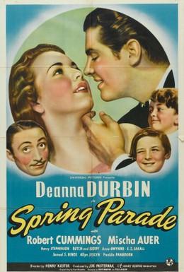 Постер фильма Весенний вальс (1940)