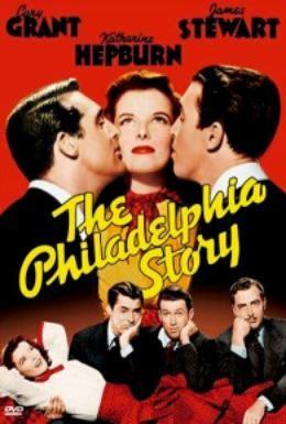 Постер фильма Филадельфийская история (1940)