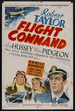 Постер фильма Авиазвено (1940)
