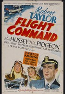 Авиазвено (1940)