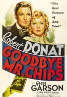 До свидания, мистер Чипс (1939)