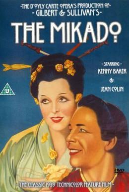 Постер фильма Микадо (1939)