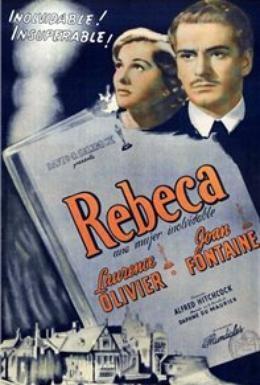 Постер фильма Ребекка (1940)