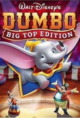 Постер фильма Дамбо (1941)