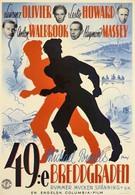 49-я параллель (1941)