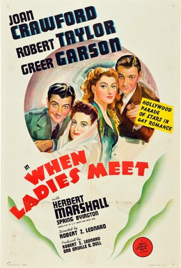 Постер фильма Когда встречаются леди (1941)