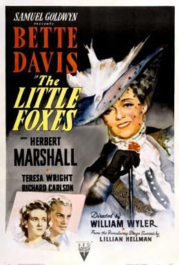 Постер фильма Маленькие лисички (1941)