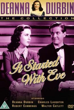 Постер фильма Всё началось с Евы (1941)
