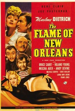 Постер фильма Нью-орлеанская возлюбленная (1941)