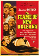 Нью-орлеанская возлюбленная (1941)