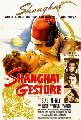 Постер фильма Жестокий Шанхай (1941)