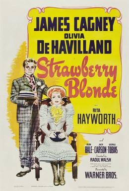 Постер фильма Клубничная блондинка (1941)