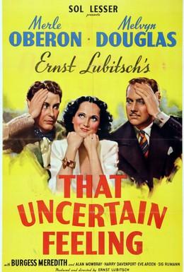 Постер фильма Это неопределенное чувство (1941)