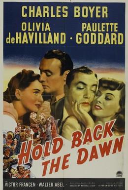 Постер фильма Задержите рассвет (1941)