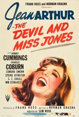 Постер фильма Дьявол и мисс Джонс (1941)