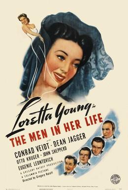 Постер фильма Мужчины в ее жизни (1941)