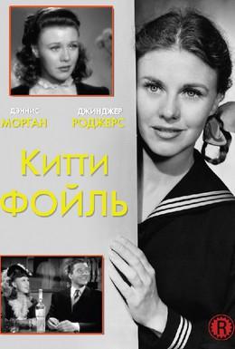 Постер фильма Китти Фойль (1940)