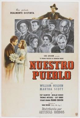 Постер фильма Наш город (1940)