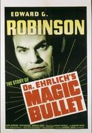 Магическая пуля доктора Эльриха (1940)