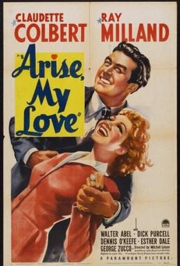 Постер фильма Воскресни, любовь моя (1940)