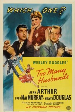 Постер фильма Слишком много мужей (1940)