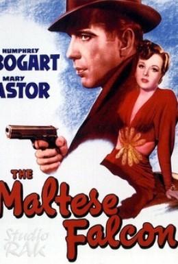Постер фильма Мальтийский сокол (1941)