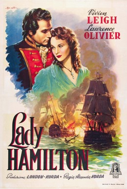 Постер фильма Леди Гамильтон (1941)