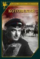 Котовский (1943)