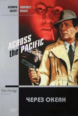 Постер фильма Через океан (1942)