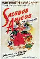 Салют, друзья! (1942)