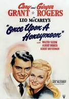 Однажды в медовый месяц (1942)