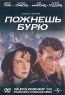 Пожнешь бурю (1942)