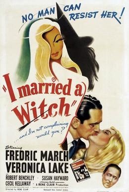 Постер фильма Я женился на ведьме (1942)