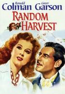 Плоды случайности (1942)