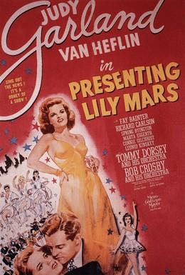 Постер фильма Представляя Лили Марс (1943)