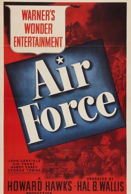 Постер фильма Военно-воздушные силы (1943)