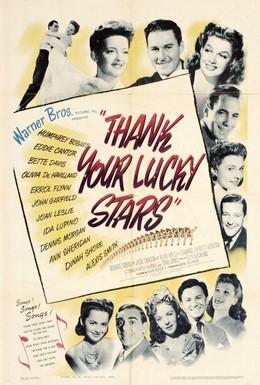 Постер фильма Благодари судьбу (1943)