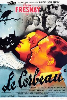Постер фильма Ворон (1943)
