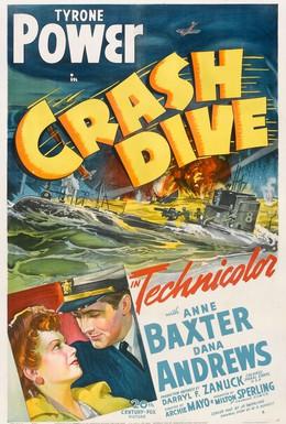 Постер фильма Опасное погружение (1943)