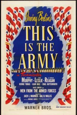 Постер фильма Это армия (1943)