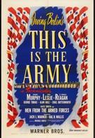 Это армия (1943)