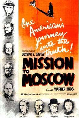 Постер фильма Миссия в Москву (1943)
