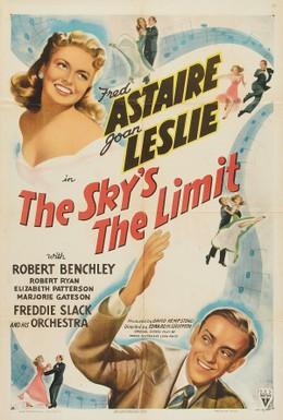 Постер фильма Небо – это граница (1943)