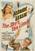 Небо – это граница (1943)