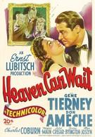 Небеса могут подождать (1943)