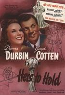 То, что она не отдаст (1943)