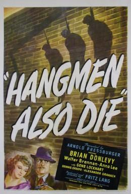 Постер фильма Палачи тоже умирают (1943)
