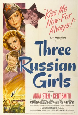 Постер фильма Три русские девушки (1943)